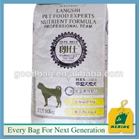 poly PP woven bag raw material laminated woven plastic rice packing bags wholesale,MJPB70