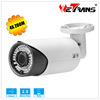IP Camera CCTV 4X Optical Auto Focus 1080P Full HD Onvif H.264 SONY CMOS 60m Night Vision Kamera TR-IP20DR750Z Zoom IP Camera