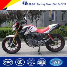 200cc Street Bike on Alibaba China