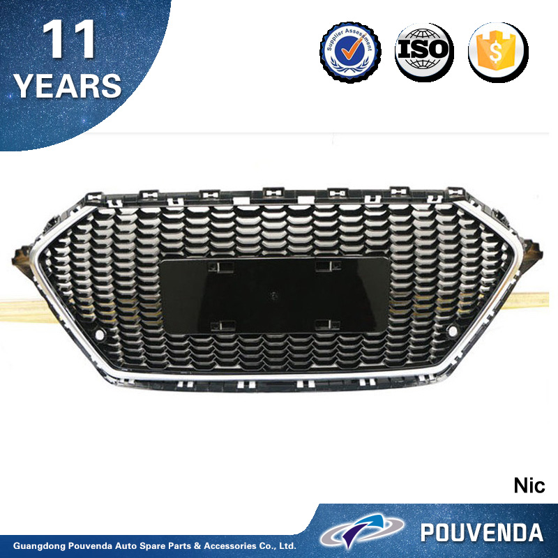 New Arrive! Sport Style Front Grille For Hyundai Elantra 2017 Grille middle insect nets Auto accessories from pouvenda