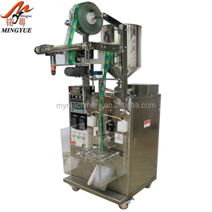 Small Sachet Oil Packing Machine