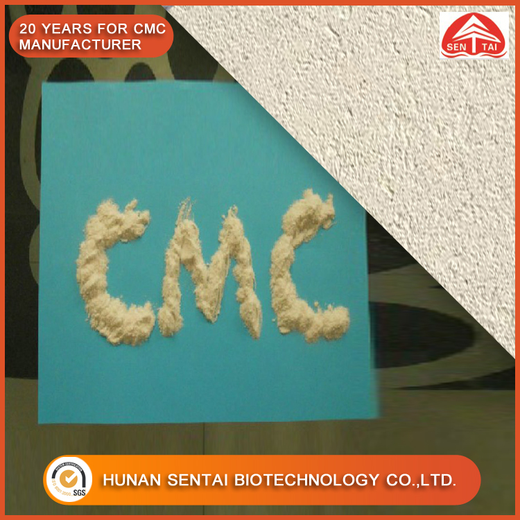 ISO Factory Supply Sodium Carboxymethy Cellulose Carboxy Methylated Cellulose CMC For Paint Grade