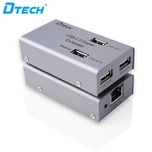Factory price USB 2.0 extender 50m extension with 4-port output CAT5/5e CAT6 cable usb extension adapter extender