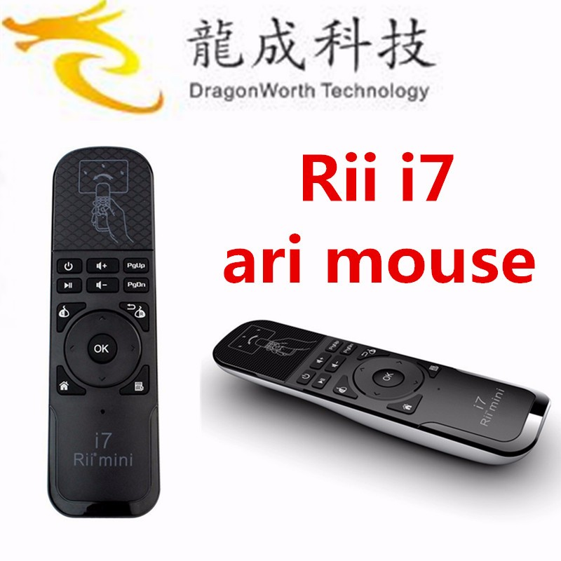 2.4ghz Rii Mini I7 Fly Air Mouse I7 Remote