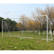 XY-G550A 18ftX7ft 7-A-Side Padrão Football Soccer Goal Post Net fornecedor