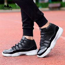 Summer High Top Casual Shoes New 2017 Men's Breathable Basketball Shoes
