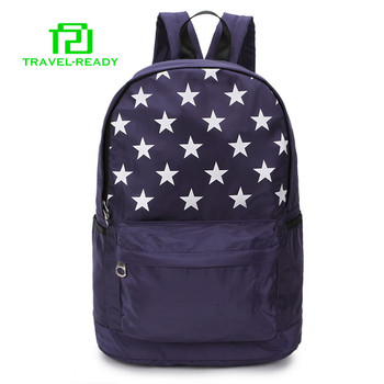 New Cool Cheap Book Bags Big Book Backpacks For School - Buy Big Backpacks  For School 0435e36d70b1