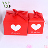 Elegant red gift wedding candy packaging paperboard box with logo printing