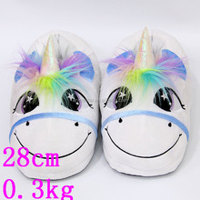 Indoor Shoes Colorful Soft Cute Designs Anime Unicorn Plush Slipper 28cm