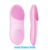 Rechargeable silicone electric facial cleansing brush with free OEM service