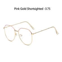 Zilead очки для близорукости в стиле ретро, металлические многоугольные очки для женщин и мужчин, прозрачные очки для близорукости, очки для да...(Китай)