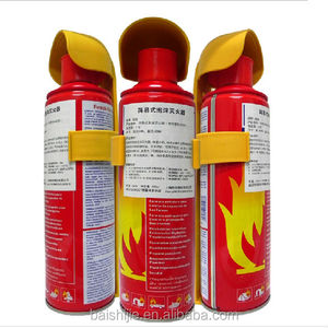 Foam fire stop extinguisher car fire extinguisher