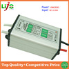 900ma 10W waterproof IP67 led power driver dc 12-24v