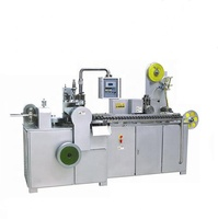Flat Lollipop Forming And Packing Machine Flat Lollipop Production Line