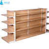 /product-detail/high-quality-supermarket-rack-commercial-wood-display-rack-retail-store-wood-display-shelf-60725137457.html