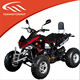sport quad 250cc ATV 4 stroke loncin engine air cooled