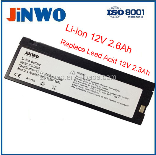 Wholesale 12V 2600mAh Lead-acid Lithium Ion Battery For Mindray Patient Monitors 12V 2300mAh, 12V 2.3Ah Replacement Battery