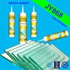 Wholesale Density Silicone Sealant JY868 Polycarbonate Silicone Sealant g1200