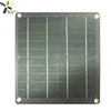 10w mini 18v flexible small solar panel with custom size design