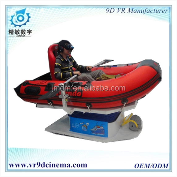 2017 White Water Rafting Game Machine Simulator 1 seat Water Drifting Simulator 9D VR for sale