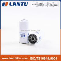China F8 Truck oil filter JX0818 for Steyr WEICHAI Deutz