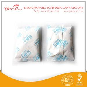 Hot selling double glazing desiccant with high quality