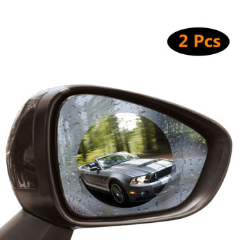 95 MM Car Rearview Mirror Waterproof Film Anti Fog Film For Car and Motorbike Clear Mirror Film