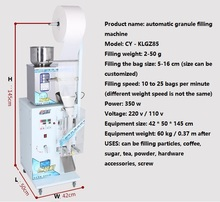 Bag Sealing Weigh Packaging Cocoa Coffee Powder Filling Machine