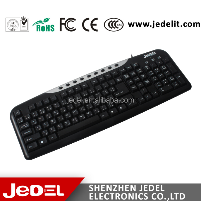 notivational gaming keyboard wireless keyboard key board KG25 JEDEL