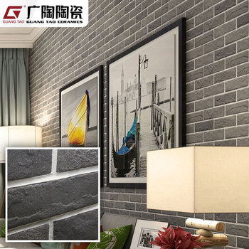 Bangladesh Living Room Grey Brick Rough Stone Interior Ceramic  227*60,200x50 Wall Tiles Price