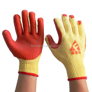 2018 new style Red Film glove rubber latex coated working glove for industrial work