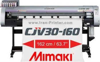 Mimaki Print & Cut Cjv30 - Buy Mimaki Printer Product on Alibaba com