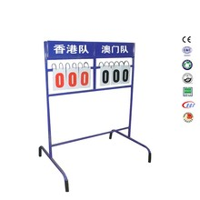 Standard basketball scoreboard basketball training equipment