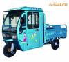Electric 1 Seat Cargo Tricycle TCD/electric tricycle for sale