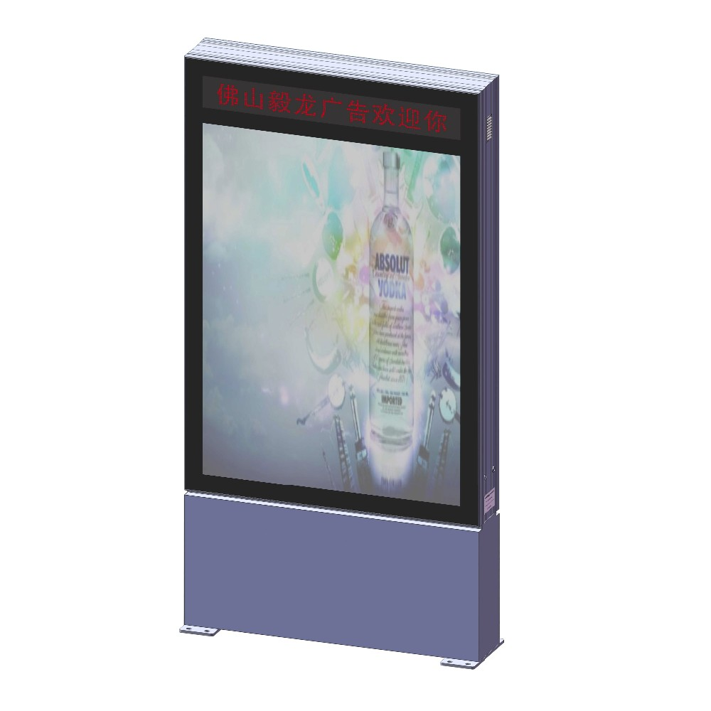 product-YEROO-Solar power advertising light box mupi-img-6