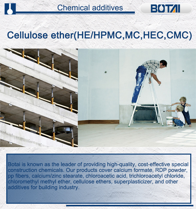 Vamcell M5055 hydroxyethyl methyl cellulose for plaster