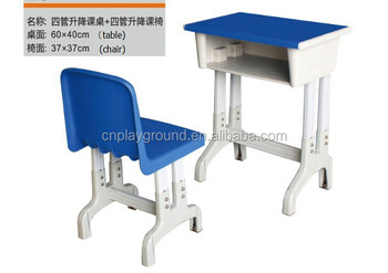 Cool Pvc Adjustable Kindergarden Use Desks And Chairs Desk For Children School Furniture Student Desk Adult Study Table Chair Buy Desk For Ocoug Best Dining Table And Chair Ideas Images Ocougorg