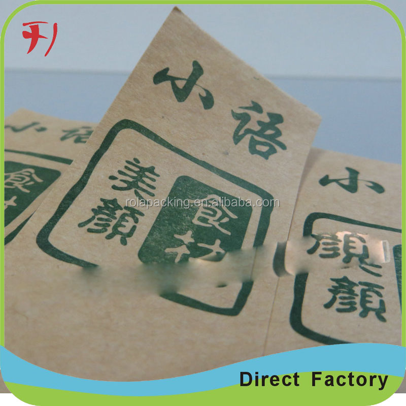 High quality and Hottest selling adhesive kraft paper label, label roll holder, private label cereal