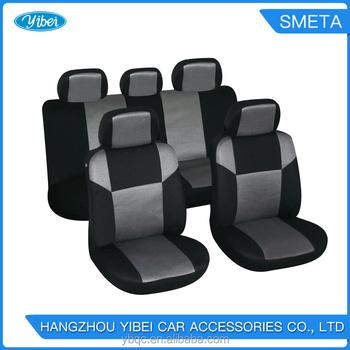 Auto Zone Luxury Sandwich Car Seat Cover