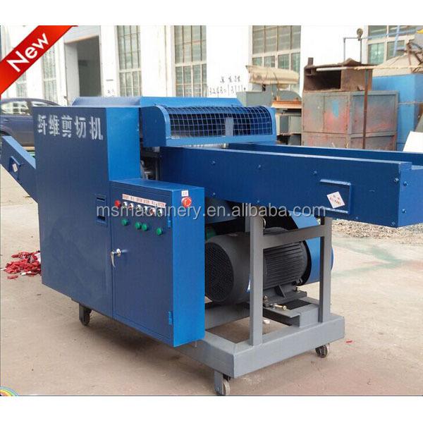 shredding machine price