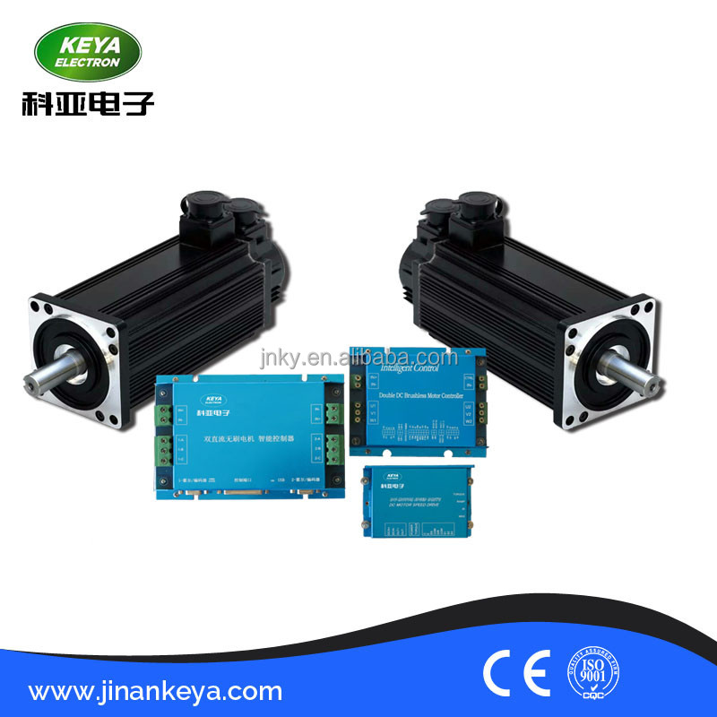 BLDC SERVO MOTOR and driver made in china