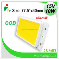Zhongshan Factory Price Encapsulation LED Series 10w 15v COB LED Chip for Solar Light System with High Lumen 150lm/w
