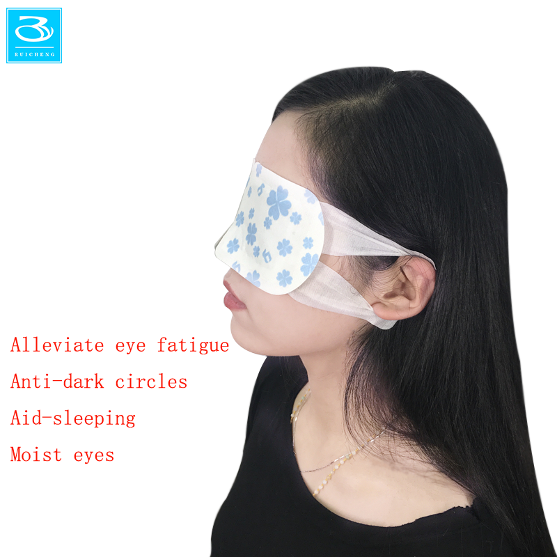 Relieve Fatigue Dark Eye Bag Removal Lavender Scent Steam Warm Eye Sleeping Mask