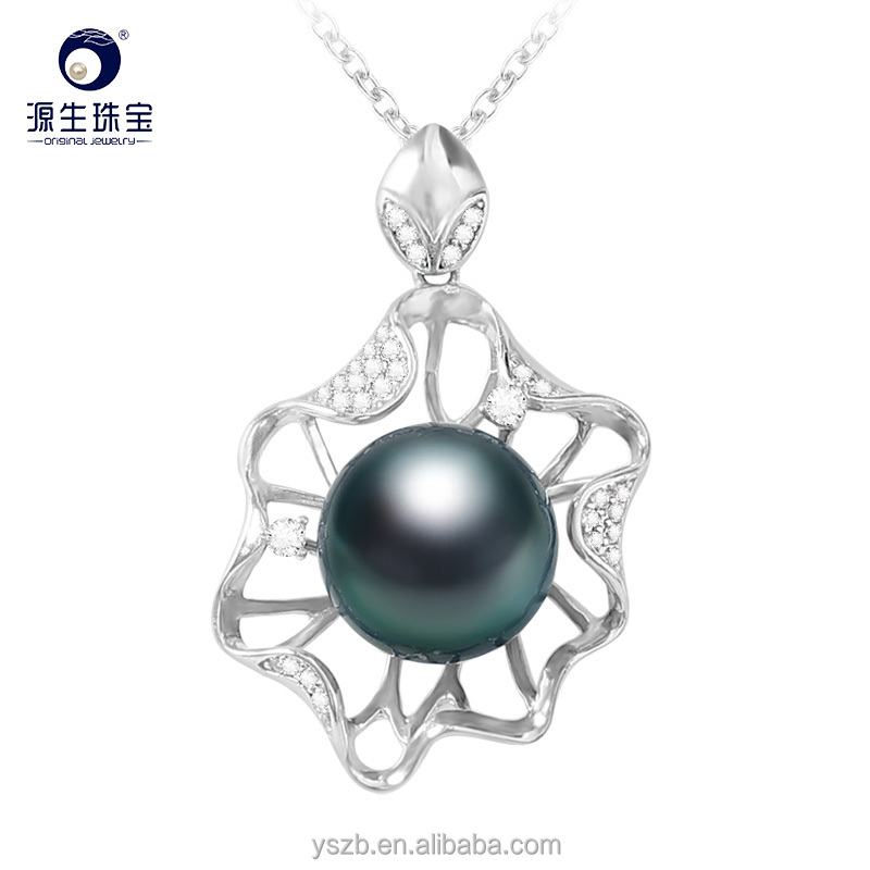 10-11mm Black Water Drop Tahitian Pearl <strong>Pendant</strong> Necklace 925 Sterling Silver <strong>Pendant</strong>