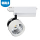 Gallery Digital 4 Wires 30W 20W Adjustable COB LED Recessed Track Lighting