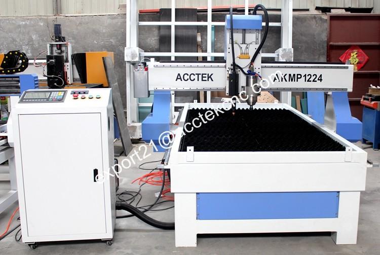 akmp1224 plasma cutter (2).jpg