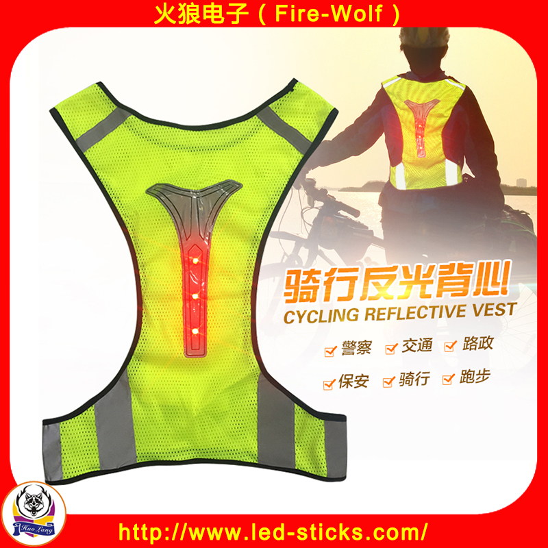 Cloths For Man and Woman 2017 Night Warning Yellow Reflective Safety Vest Manufacturer China