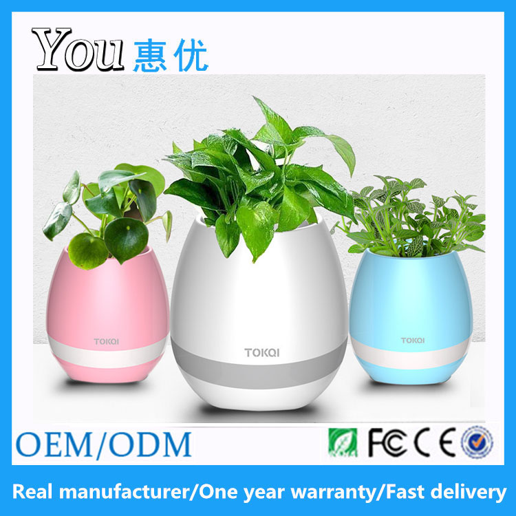 Huiyou one year warranty bluetooth speaker lovely music flower pot for promotional gift