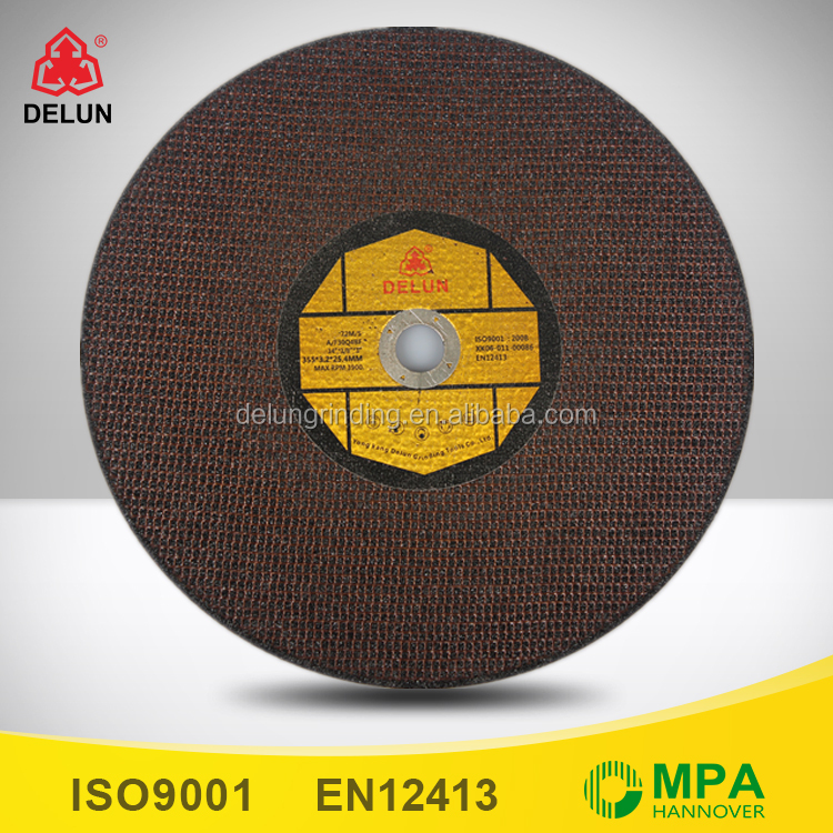 double nets abrasive cutting wheel 14'' for metal,stainless steel