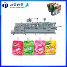 horizontal form fill seal Center Spout Pouch pack machine for liquid